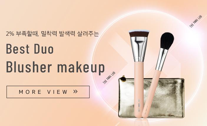 Chapter4.Blusher makeup