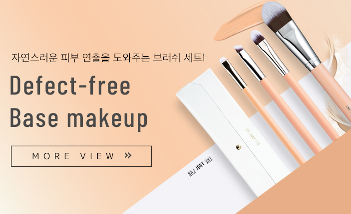 Chapter3.Base makeup