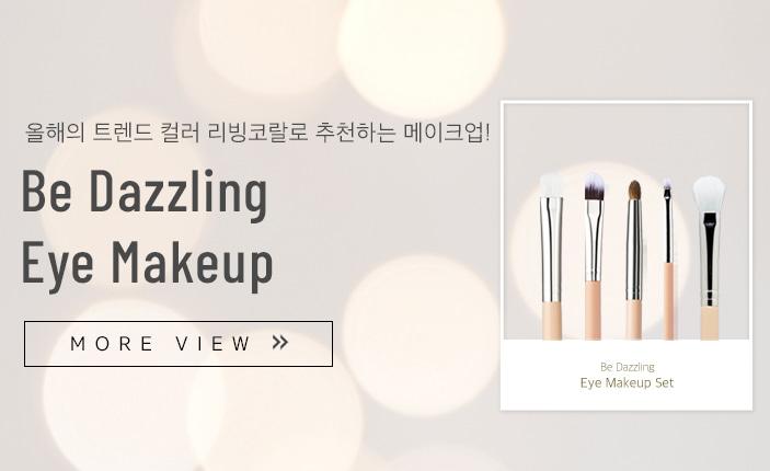 Chapter1.Eye makeup